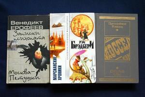 Библиотека имени Пантелеймона Романова