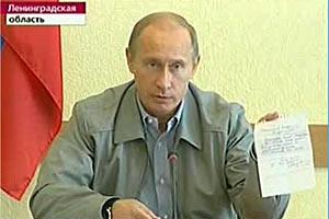 Премьер Путин приехал помочь жителям городка Пикалев после получения жалобного письма от профсоюзного лидера