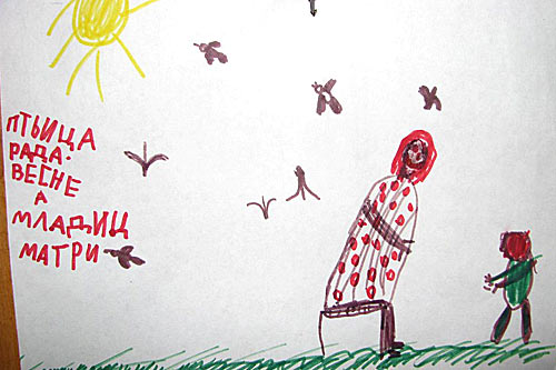 Рисунки советских детей