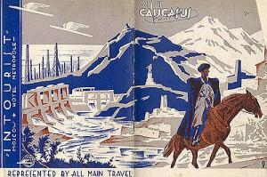 "Обложка рекламного проспекта ""Интурист"" - путешествие по Кавказу, 1932 год"
