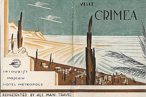 Путешествие в Крым предлагает