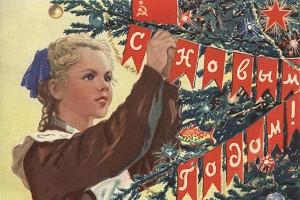Послевоенная новогодняя открытка. 1950 год