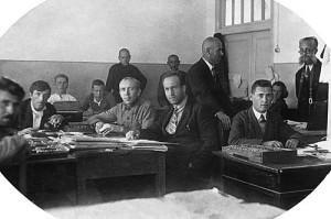 Сотрудники Народного комиссариата, 1926 год