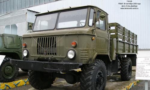 Советский армейский ГАЗ-66