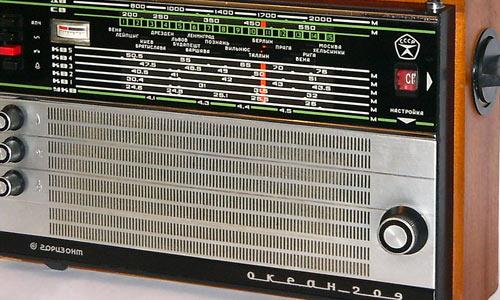 Качество советских радиопередач было выше качества радиоприемников