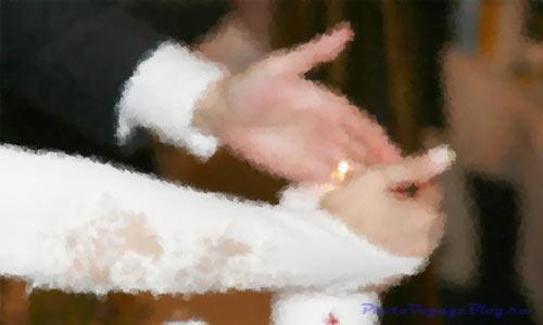 Движение рук
