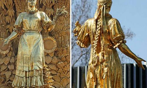 Фигура упраздненной Карельской ССР