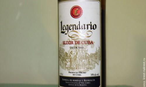 Ром Legendario Elixir de Cuba.