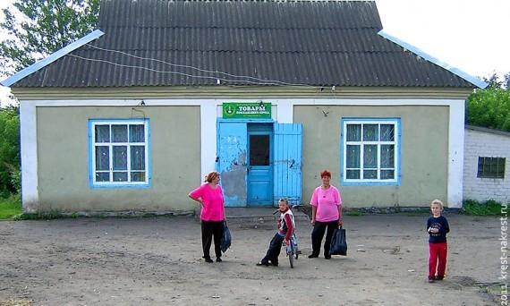 Магазин Малоархангельского РАЙПО в 2004-м году.