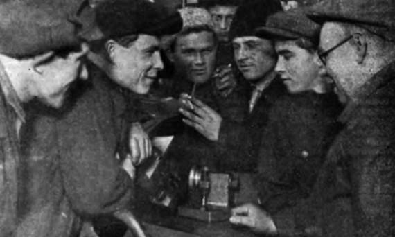 """Профессиональное обучение на заводе """"Красный Путиловец"""". Ленинград. 1929 год."""