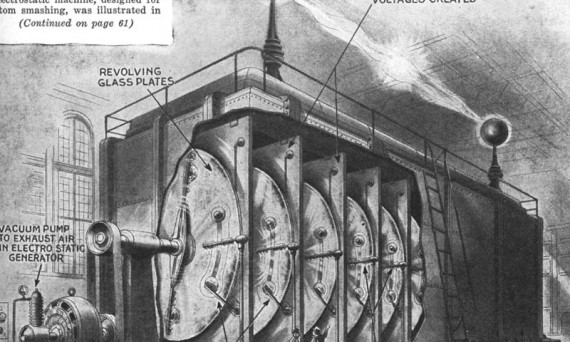 Проект по созданию шаровой молнии в США.