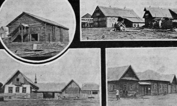 Избы зажиточных крестьян Российской империи, которые строили до Октябрьской революции в различных регионах.