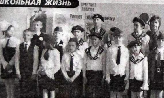 Команды лётчиков и моряков.