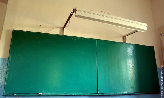 Школьная доска в сельской школе.