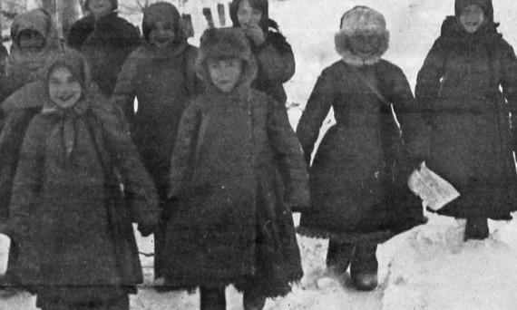 Первое поколение рожденных после революции. 1928 год.