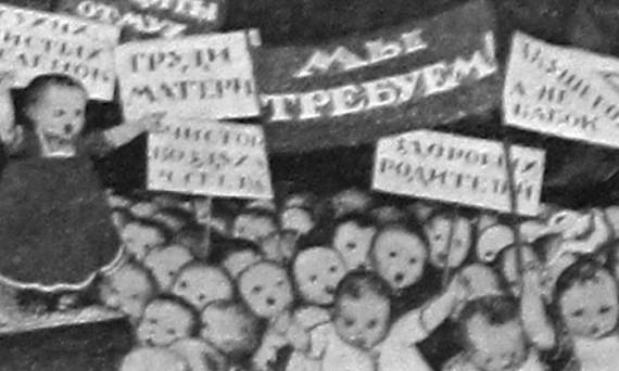Советский агитационный плакат. 1927 год.