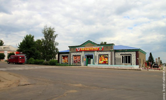 Магазин в современной Колпне, 2011 год.