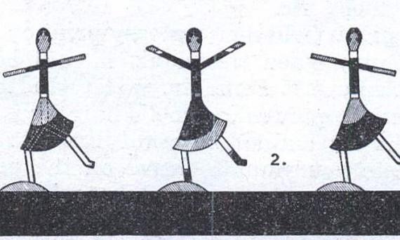 Танцующие девушки.