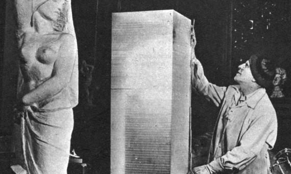 Работы, сделанные в ХХ веке скульптором Arthur Fleischmann из плексигласа. 1955 год.