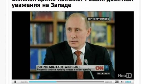 Владимир Путин. CNN.